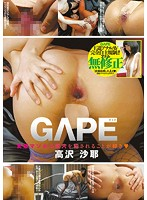 YAN-014 GAPE Pervert Masochist Woman Likes ◆ Takazawa Saya Be Fucked Ass Hole