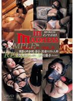 ADV-VSR0490 - in MADNESS Vol.3+Vol.4 崩落の肉奴隷・優子・悦虐ゴム人形  - JAV目錄大全 javmenu.com
