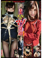 ACC-006 Sixth Volume Nagasawa SakiRyo Masochist Propensity Of Beauty CA