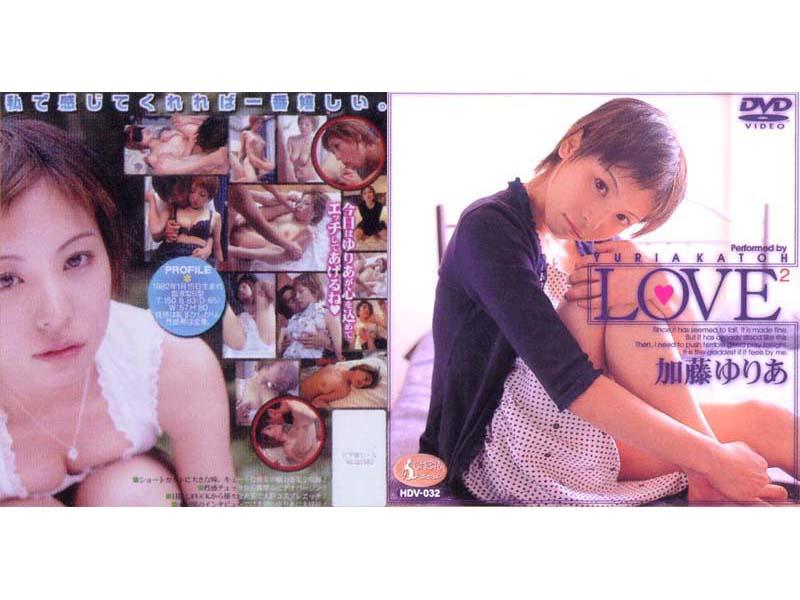 HDV-032 Yuria Kato LOVE × 2 (Hrc) 2002-03-29