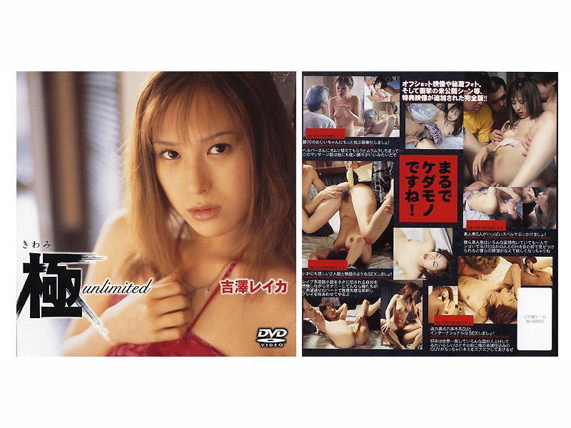 HDV-051 Reika Yoshizawa Unlimited Pole (Hrc) 2003-10-24