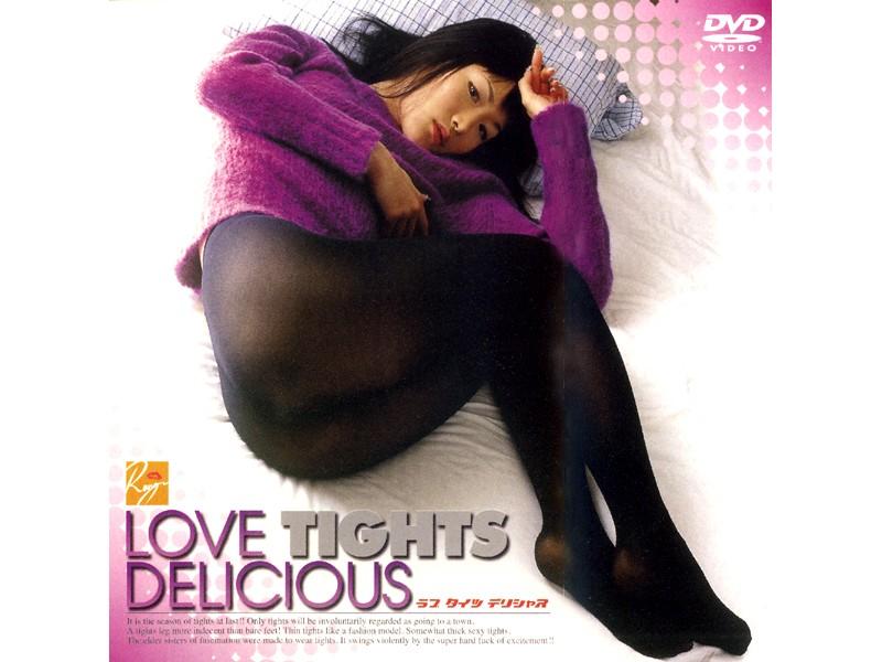 LOVE TIGHTS DELICIOUS (DOD)