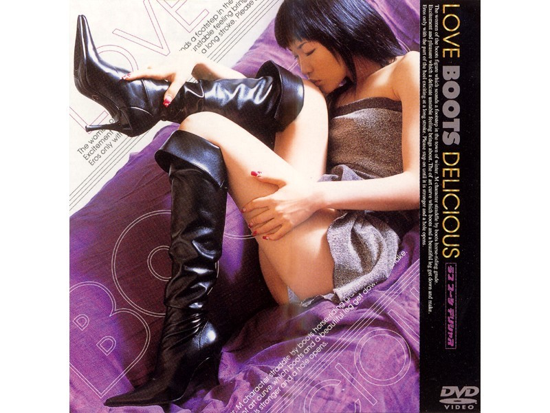 LOVE BOOTS DELICIOUS (DOD)