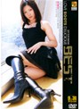 LOVE BOOTS DELICIOUS BEST (DOD)