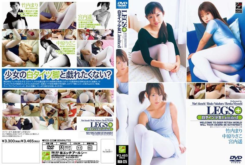 LEGS+ 白タイツ少女Limited (DOD)