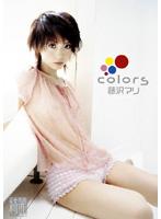 47adz012colors 藤沢マリ