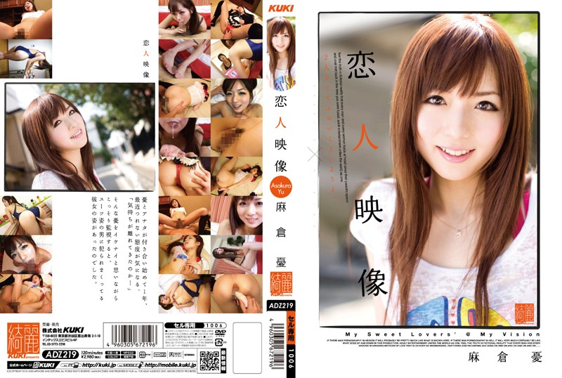 ADZ-219 Asakura Melancholy Lover Video