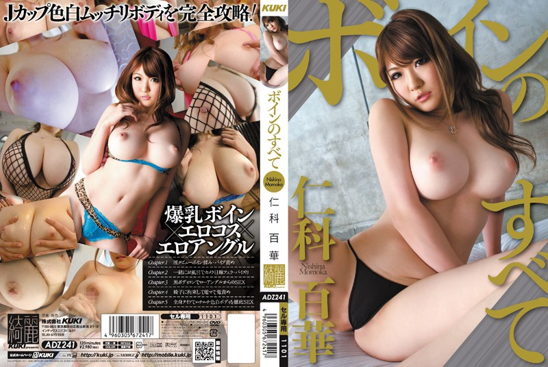 ADZ-241 All Of The Boyne Hundred Flower Nishina