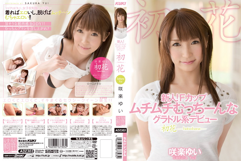 ADZ-303 Rookie!Saki Yui Easy-hatsuhana-Hatsuka Debut Gravure System Such Course Not Stuffy ‹Ä_ F Cup Muchimuchi