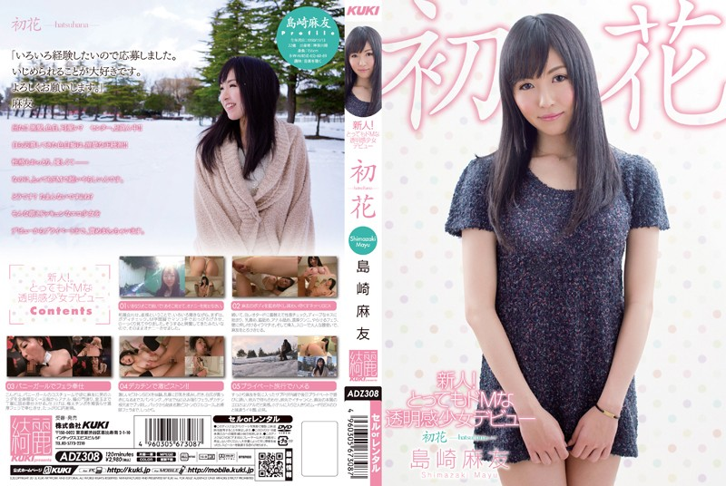 ADZ-308 Rookie!Shimazaki Mayu-hatsuhana-girl Debut Hatsuka Feeling Very Transparent De M