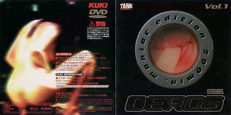 [KTD-001] DEROS VOL.1