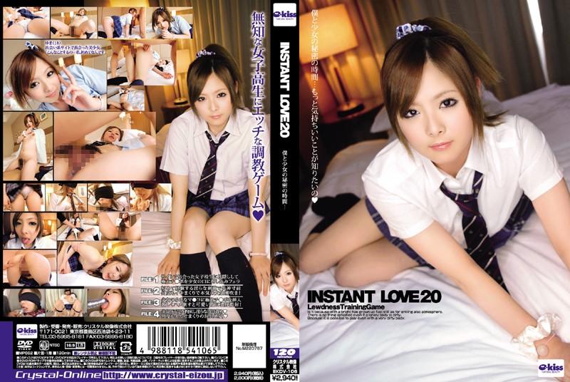 EKDV-106 INSTANT LOVE 20