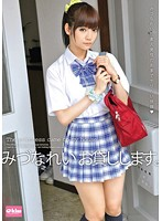EKDV-127 Mitsuna Rei - Will Lend You Examples