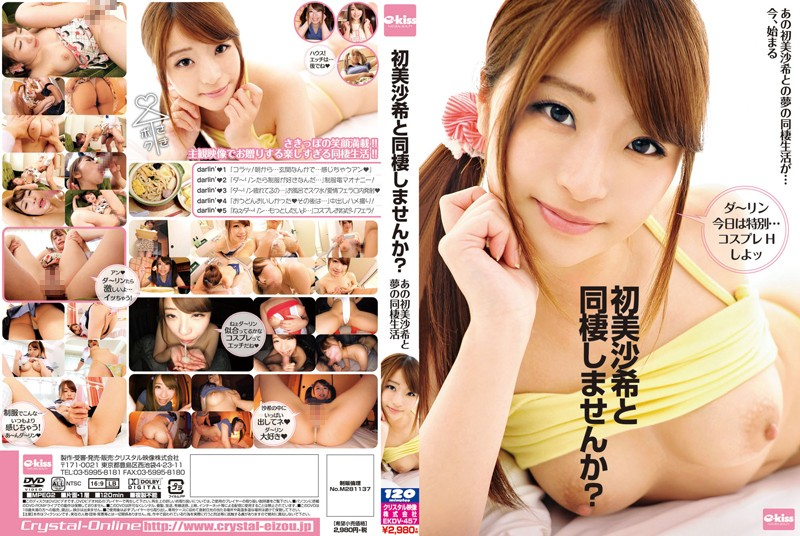 EKDV-457 Why Do Not You Living With Saki Hatsumi Rare?