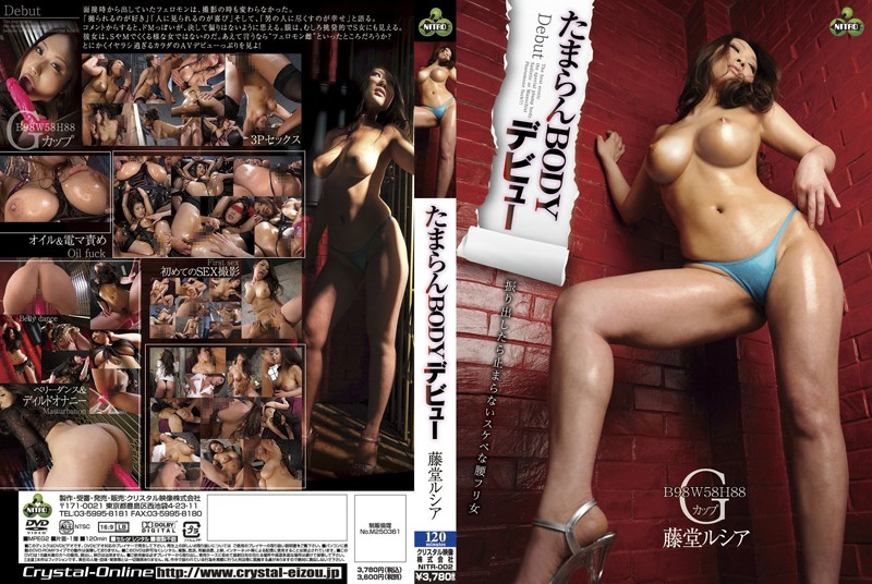 NITR-002 Todo Lucia BODY Debut Does Not Accumulate