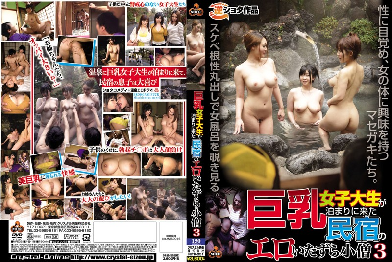 NITR-051 Erotic Naughty Boy Of 3 Inn Busty College Student Came To Stay