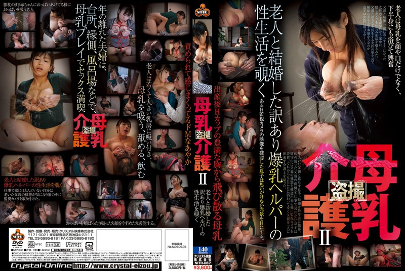 NITR-067 Excluding The Sex Life Of Tits Helper In Translation Married Two Old Man Voyeur Breast Milk Care HD 720p