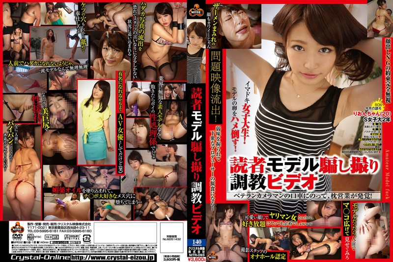 NITR-093 Torture Video Was Taken Cheated Reader Model