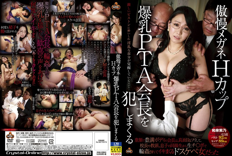 NITR-133 Izumi Spree Committed Arrogance Glasses H Cup Breasts PTA Chairman Shino
