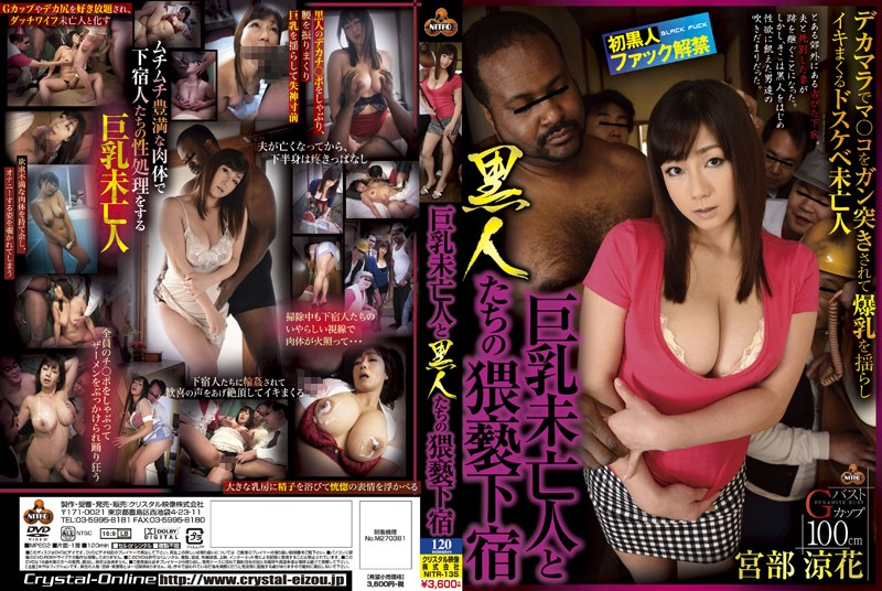 NITR-135 Obscenity Boarding Miyabe Ryohana Busty Widow And The Negro