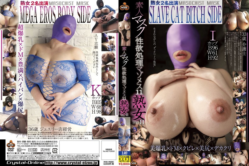 NITR-149 Amateur Mask Sexual Desire Processing Mazomesu 11 Mature Ver II