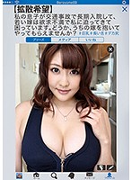NITR-324 [Spreading Hope] My Young Bride Is Frustrated And I Am In Trouble As My Son Has Been Hospitalized For A Long Time Due To A Traffic Accident.Would You Please Hold My Daughter-in-law? Is There A Fountain?