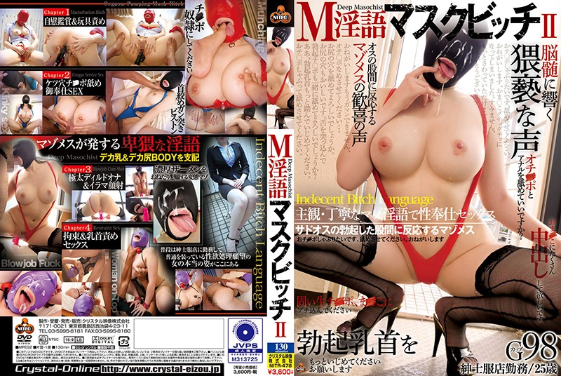 NITR-478 M Dirty Mask Bitch II (Crystal Eizou) 2019-11-22