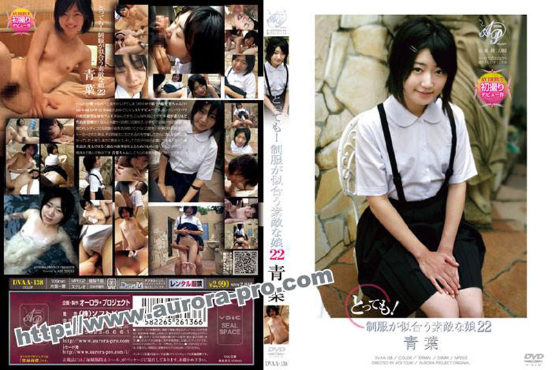 DVAA-138 Very! 22 Aoba Lovely Daughter Uniform Suits