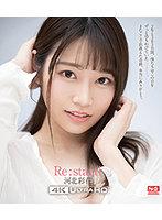 【4K】河北彩花 Re:start! (Ultra HD Blu-ray)