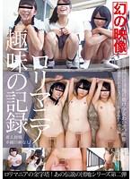 AVOP-154 Adachi Joint Quay Estate Tanned Girl Obscene Image.