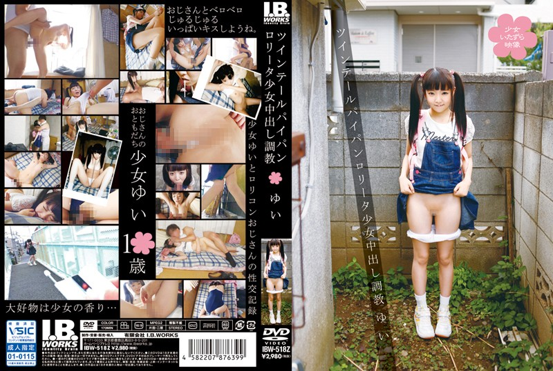 [IBW-518z] Pies Tails Shaven Russia ● Over Data Girl Torture Yui