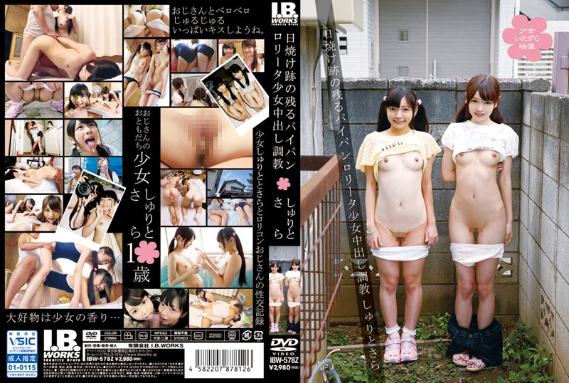 [IBW-578z] Torture Shuri And Further Out In Paipanro ● Over Data Girl Remains Of Sunburn Mark