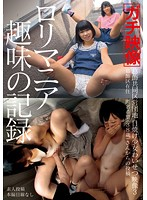 [IBW-580z] (English subbed) Katsushika Heights - A Tanned Barely Legal Babe's Lewd Videos 3