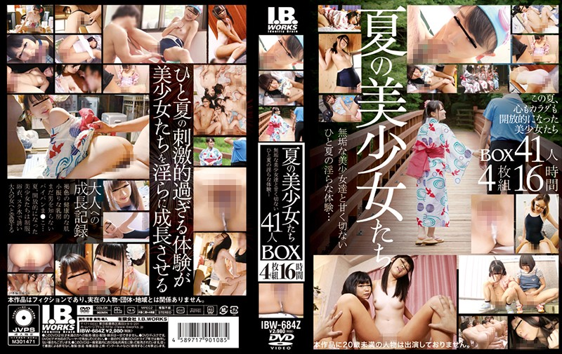 IBW I.B.WORKS 日焼け