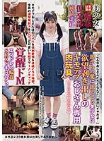 IBW-794 - 美少女輪●倶楽部  - JAV目錄大全 javmenu.com