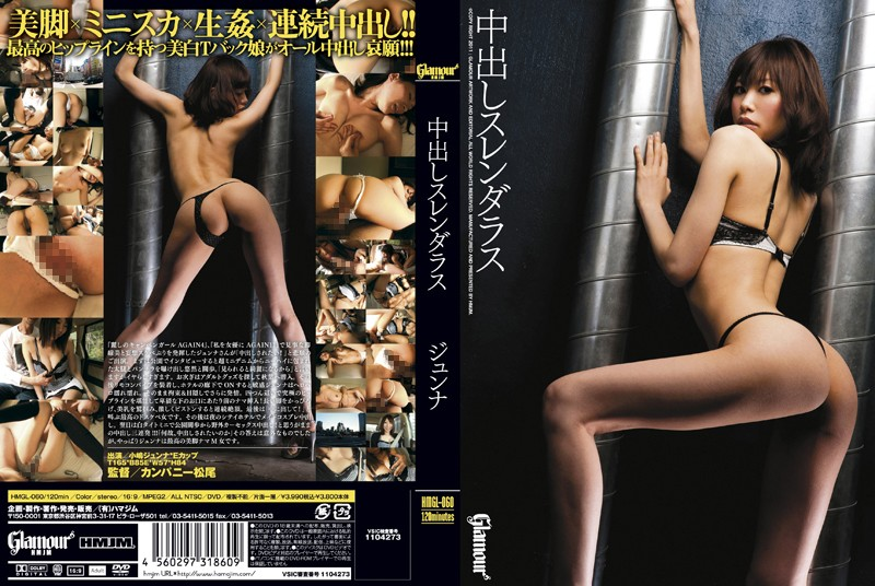 HMGL-060 Dallas Sleng Jun'na Pies