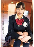 VGD-118 Narumiya Ruri - Graduation 18 Years