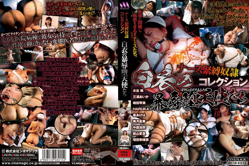 CMA-015 Nurse S&M Slave Correction