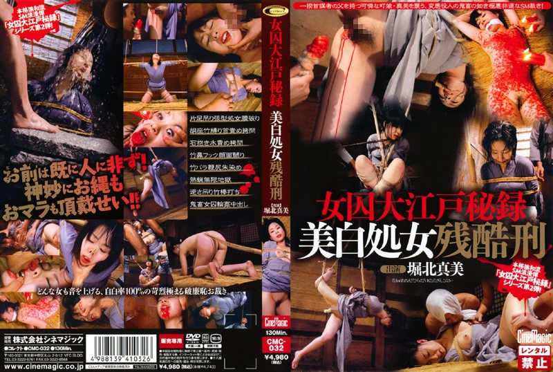 CMC-032 Mami Horikita Cruel Punishment And Virgin White Female Prisoner Widely Oedo