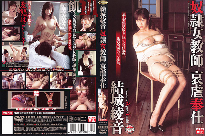 dd235 Slave Female Teacher - Humiliating Duty (Ayane Yuki)