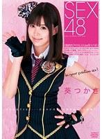 [DV-1367] Tsukasa SEX48 Aoi <idle Every Trick In The Book Kos National De>