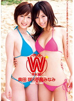[DV-1368] Alice's Twin Cast - Saki Okada & Minami Kojima