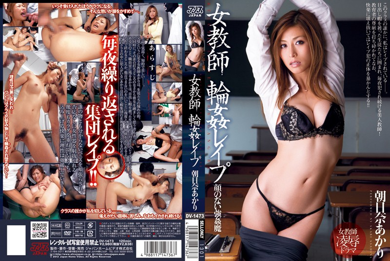 Japanese Blowjob Cum Twice