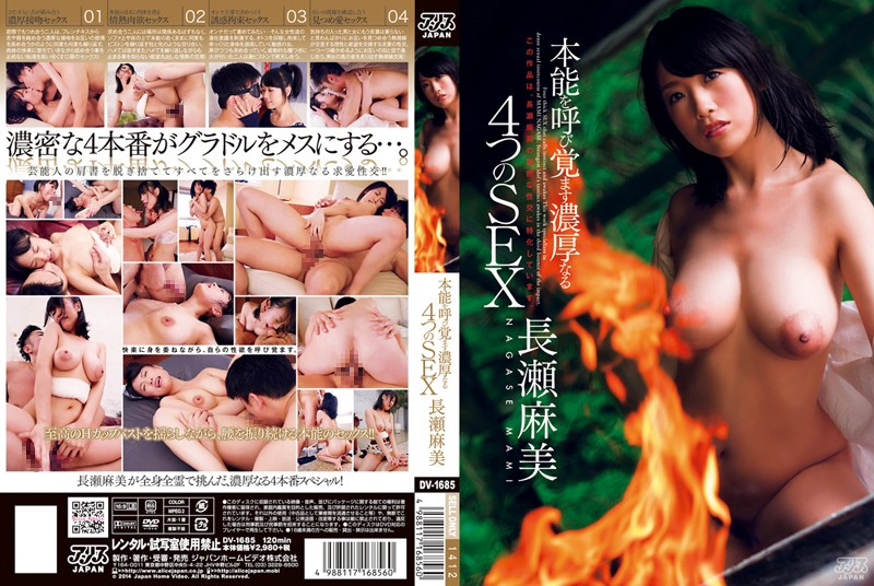 DV-1685 Four Of SEX Naru Thick That Awaken The Instinct Nagase Asami