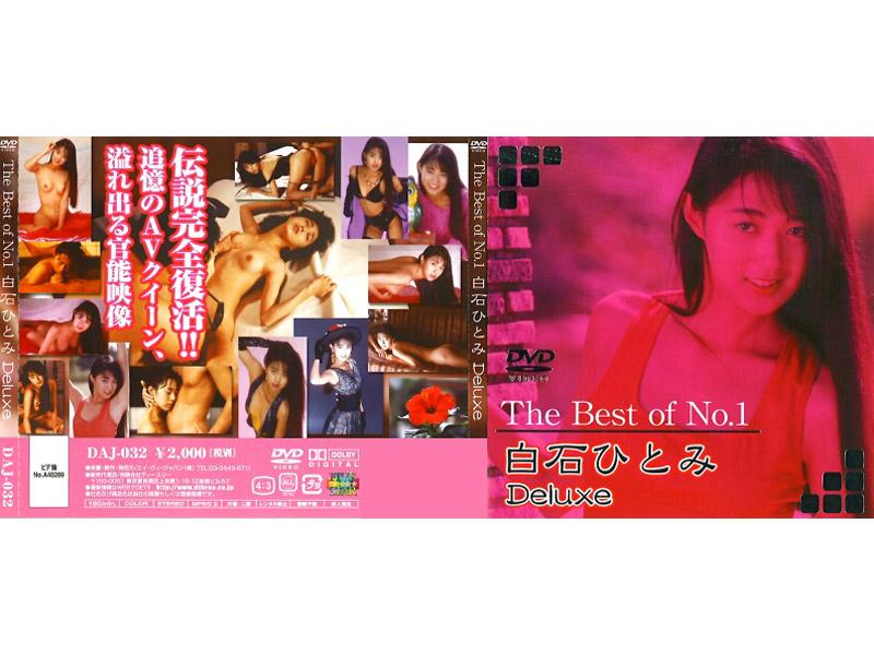 [DAJ-032] Shiraishi Hitomi Five Star