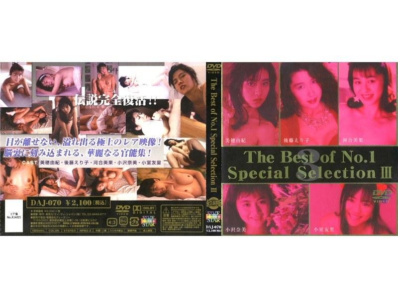 DAJ-070 The Best Of No.1 Special Selection 3 (Dejitarudori-mu) 2006-01-20
