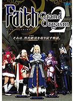 [ID-005] Faith/Grand Orgasm 2