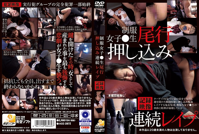 AOZ-287z Uniform Girls ○ Yukio Push In Continuous Recording (Tma) 2020-05-22