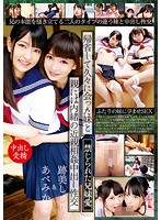 [AVOP-378] I Returned Home And Had Secret Incest Creampies With My Little Sister Behind My Parents' Back Shuri Atomi & Mikako Abe