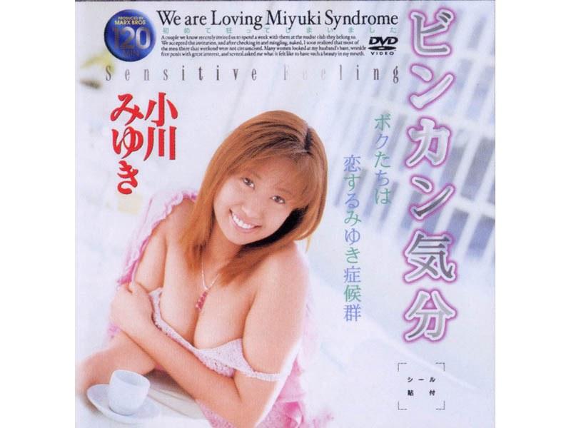 BSPD-018 Miyuki Ogawa Sensitive Mood (Tma) 2002-05-24